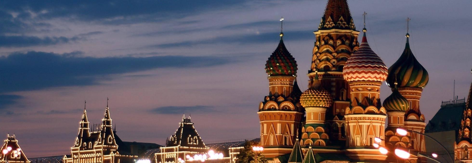 Russian Study Russian Is It 109